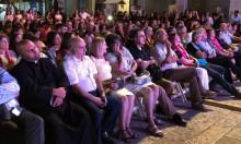 """مؤسسة مريم تكرم متطوعيها في """"مهرجان الحياة"""" بالناصرة"""