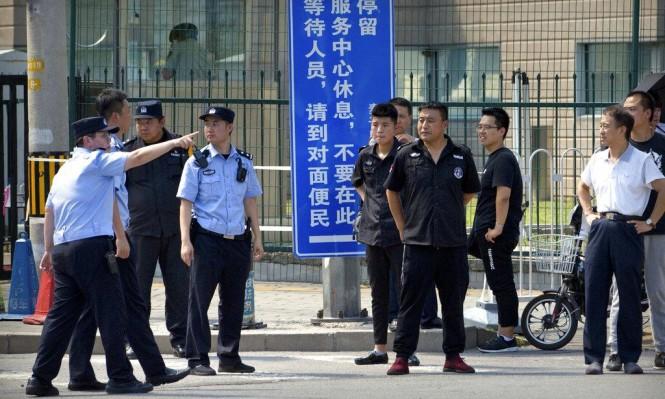 انفجار قرب السفارة الأميركية في بكين