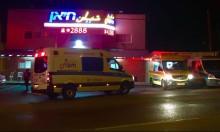 إصابة شاب من كابول في جريمة إطلاق نار بجديدة المكر