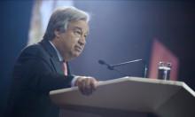 الأمم المتحدة تعاني نقصا حادا في التمويل