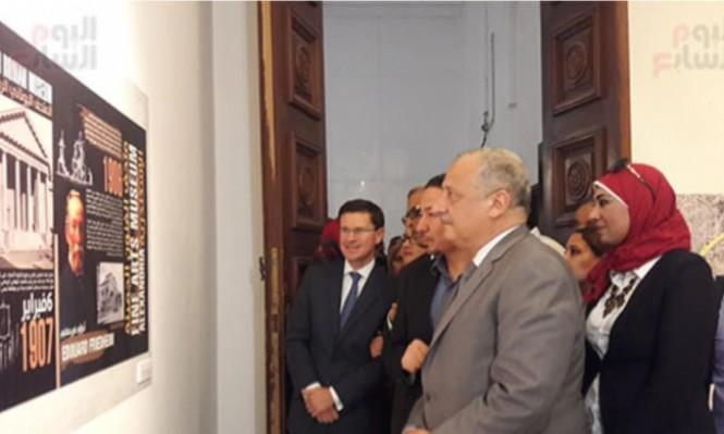 """""""خبيئة المتحف"""".. معرضٌ يكشف أسرار أعوامٍ من تاريخ الفن بالإسكندرية"""