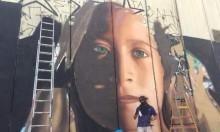 الاحتلال يعتقل ناشطين إيطاليين لرسمهم عهد التميمي