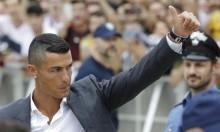 جمهور ريال مدريد يختار خليفة كريستيانو