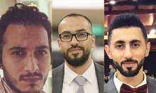 حراك برام الله رفضا للاعتقالات السياسية ونصرة لغزة