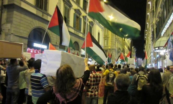 مدن إيطالية تدعو لحظر عسكري على إسرائيل