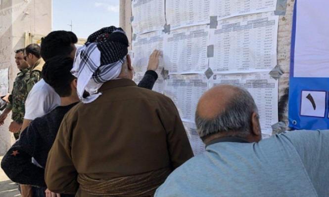 محاكمة مسؤولين من مفوضية الانتخابات العراقية بتهم التزوير