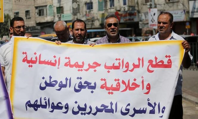 """الحركة الأسيرة تناشد """"التنفيذية"""" إعادة صرف رواتب أسرى غزة"""
