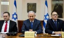 نتنياهو للوزراء: دافعوا عن قانون القومية وإياكم الاعتذار