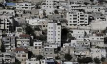 القدس المحتلة: مشروع استيطاني جديد في سلوان
