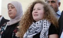 عهد تدعو للمقاطعة: سنواصل المقاومة من أجل الحرية