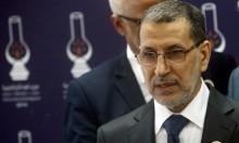 رئيس حكومة المغرب: الفساد يعادل نحو 7% من الناتج المحلي