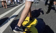 آلافُ المحتجين ضد بوتين في موسكو بسبب سنّ التّقاعُد