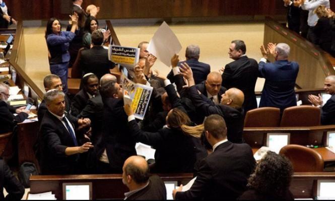 اجتماع طارئ للقائمة المشتركة: استقالة جماعية من الكنيست؟