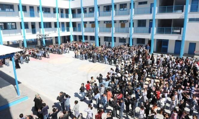 """""""أونروا"""": لا تأجيل للعام الدراسي ووقفة احتجاجية ضد تقليصاتها بغزة"""