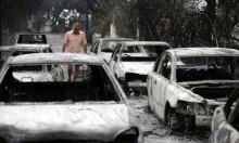 اليونان: رئيس الوزراء يزور المناطق المنكوبة ومشاهدٌ لاحتماء الناس بالبحر