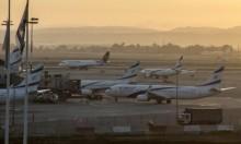 رفع حالة الطوارئ في مطار بن غريون بعد هبوط اضطراري