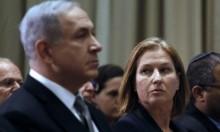 """ليفني لقيادة """"المعسكر الصهيوني"""": المعارضة إلى الشوارع"""