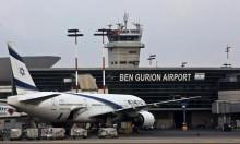 إصابة 5 مسافرين في رحلة جوية إلى مطار اللد