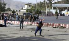 أفغانستان: مقتل 11 شخصا في انفجار عبوة ناسفة
