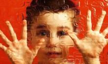 الحركات النمطية لدى الأولاد- Tic disorders