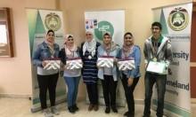أربع فلسطينيات في مسابقة تطوير تطبيقات الهاتف في أميركا