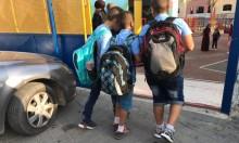 توصية بإلغاء الوظائف البيتية لطلاب المدارس الابتدائية
