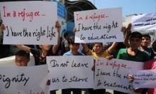 مظاهرات متجددة ضد تقليص الدعم المالي للأونروا
