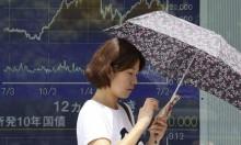 اليابان: ارتفاع بواردات النفط الإيراني بنسبة 10%