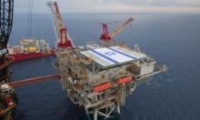 الجيش يوصي بإقامة منصة للغاز قبالة شواطئ حيفا