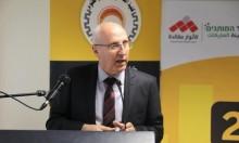 خاص | وائل يونس سيستقيل من الكنيست في الثامن من آب المقبل