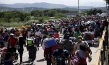 نزوح أكثر من 1.2 مليون سوري خلال 6 شهور