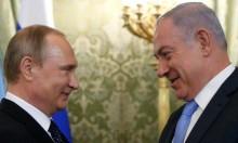 أمن إسرائيل على رأس سلم أولويات روسيا