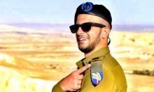 """بسبب """"قانون القومية"""": ضابط درزي يستقيل من الجيش الإسرائيلي"""