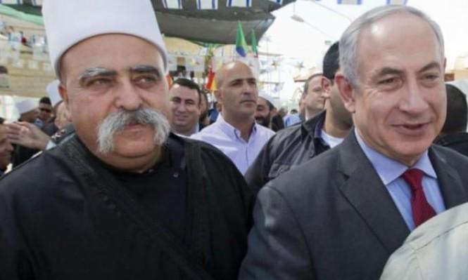 """احتجاج الدروز: هل يعدّل نتنياهو """"قانون القومية""""؟"""