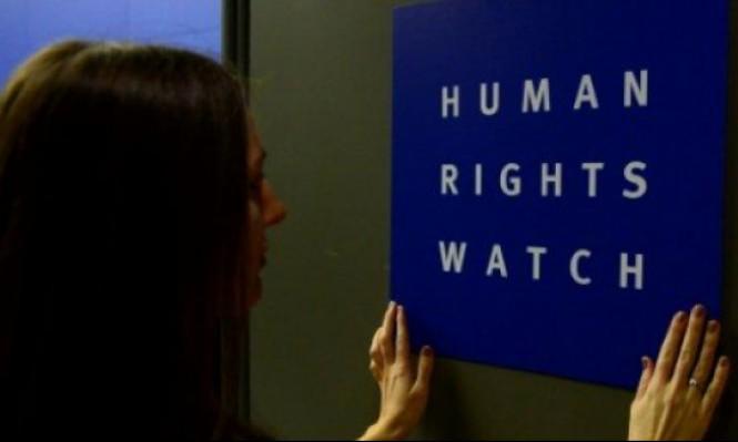 """العراق: """"هيومن رايتس ووتش"""" تطلب التحقيق في تعذيب معتقلين"""
