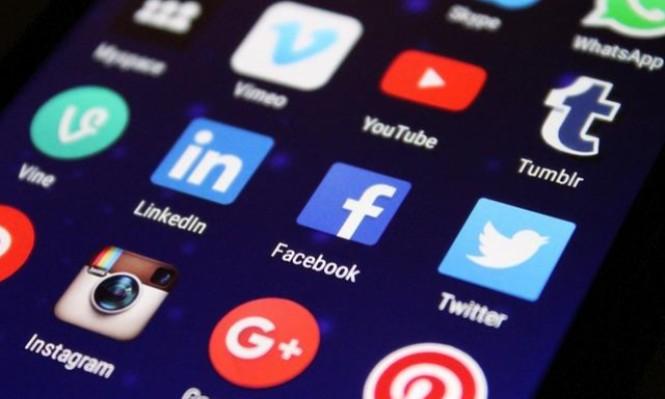 """انخفاض حاد في أسهم وإيرادات """"فيسبوك و""""تويتر"""""""