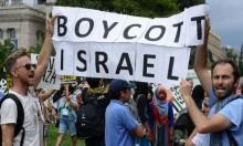 بعد مشاركة إسرائيل: غلاسكو تتعهد برفض المعارض العسكرية