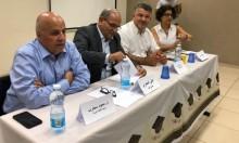 """حيفا: """"قضية فلسطين إلى أين بعد قانون القومية؟"""""""