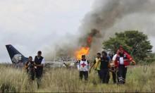 تحطم طائرة مكسيكية فور إقلاعها