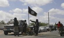 """اعتقال خلية لـ""""داعش"""" متهمة بإعدام 370 مدنيا بالعراق"""