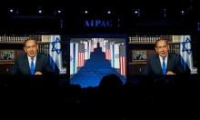 إسرائيل ويهود أميركا: شرخ يتعمق وعواقب وخيمة