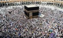 الدوحة والرياض بين تسييس الحج وتبادُل الاتّهامات