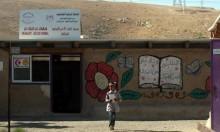 الخان الأحمر: العليا الإسرائيلية تناقش وجهة التهجير