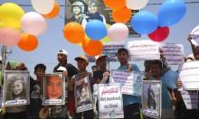 155 شهيدا و17 ألف إصابة منذ بدء مسيرة العودة