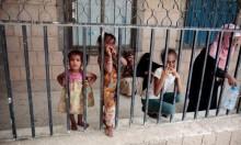 3 آلاف طفل يفرون من الحديدة اليمنية يوميا