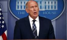 واشنطن تتهم روسيا بمحاولة التدخل بالانتخابات النصفية المقبلة