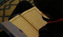 الجزائر: أمر رسميّ بمنع تداول مُصحف بسبب أخطاء
