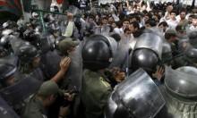 احتجاجات إيران تصل إلى العاصمة طهران