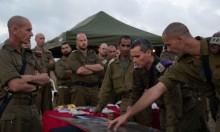 غزة تؤجل زيارة نتنياهو لكولومبيا وتدريبات لفحص جاهزية الجيش