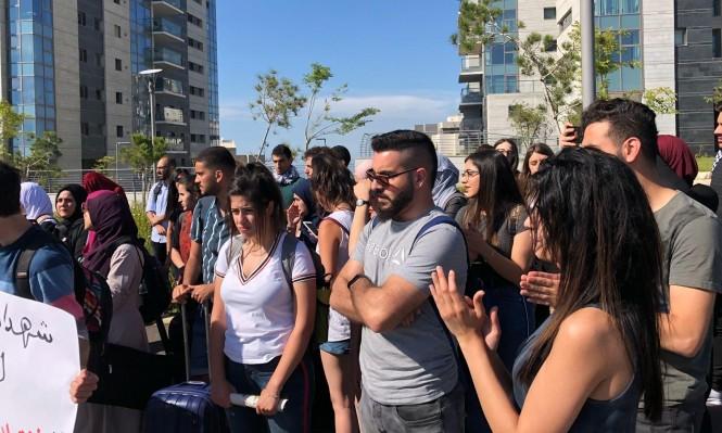 التجمع الطلابي ينجح بإلغاء فصل طلاب عرب في جامعة حيفا
